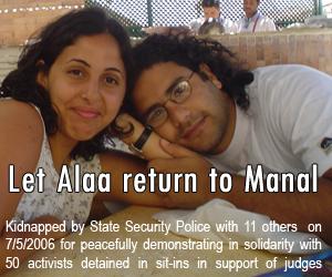 alaa-return.png