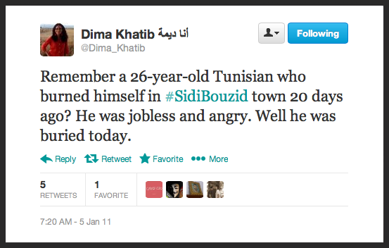 Dima Bouazizi buried.png