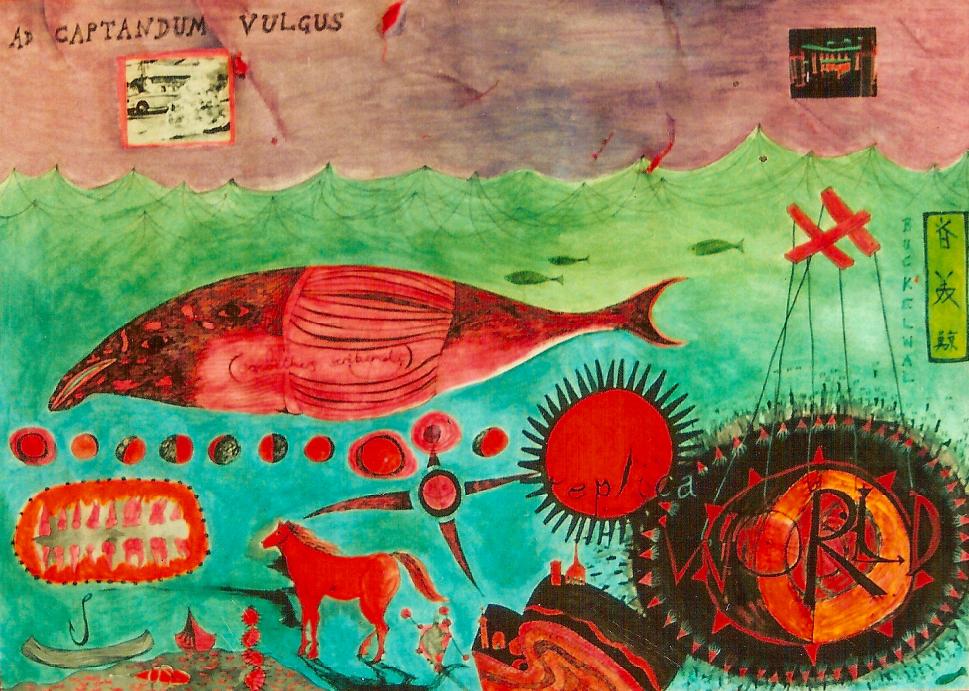 Replica world, 1996