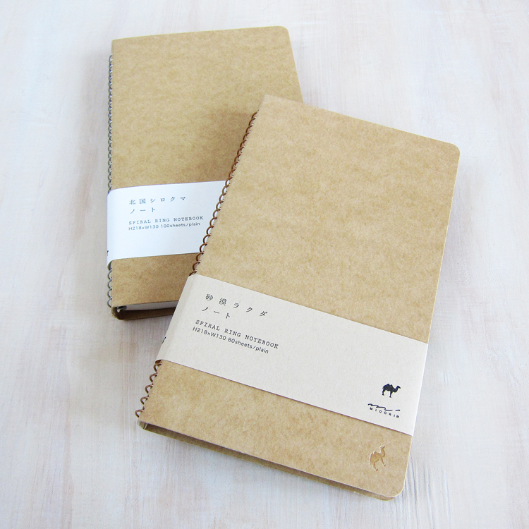 midori_spiral_notebooks-1.jpg