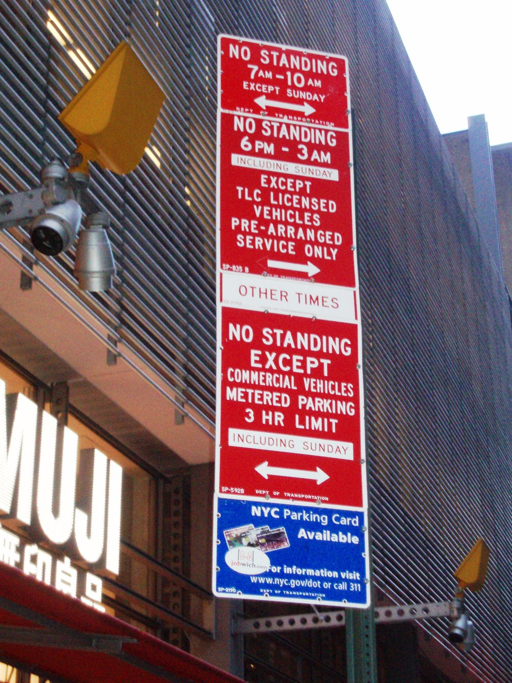 Image via  newyorkparkingticket.com . Very similar to the one I misread.