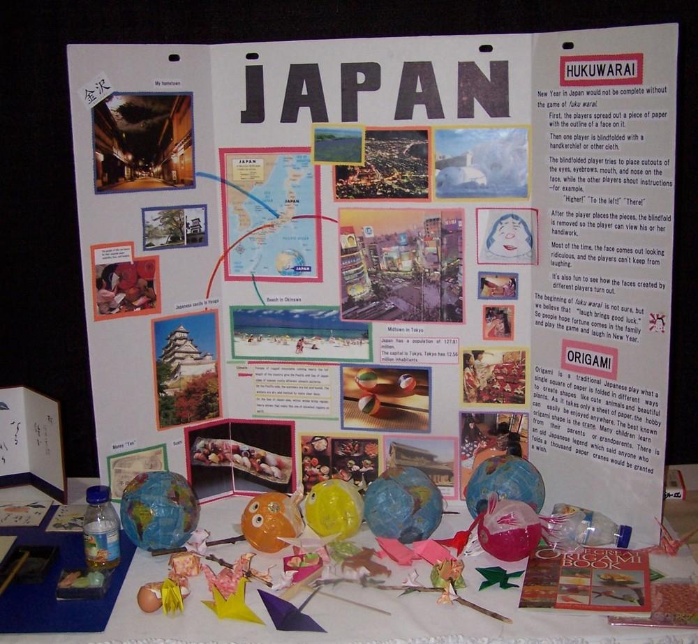 JAPAN - Copy (2).jpg