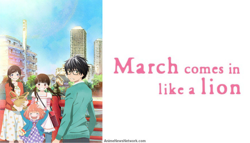 march-comes-in-like-a-lion-dub.png.jpg