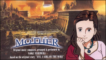 mother-CD344.jpg