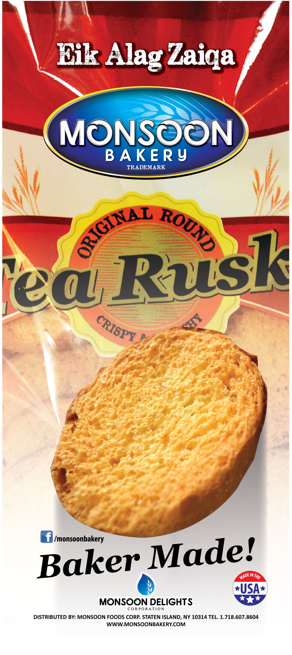 Round Rusks.jpg