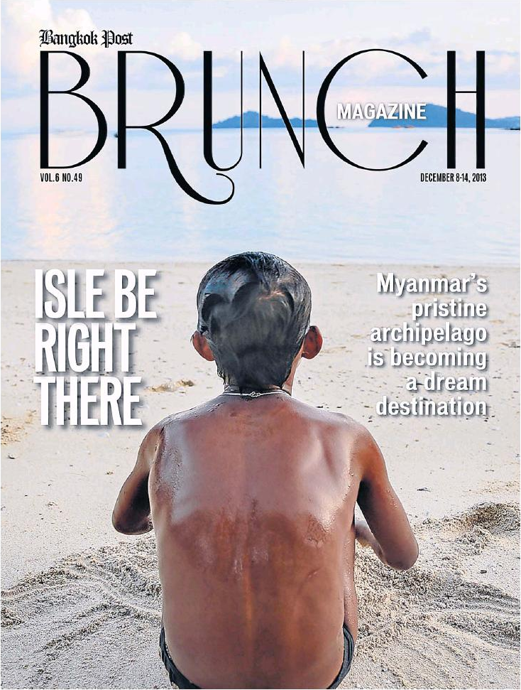 BKK Post Brunch Cover.PNG