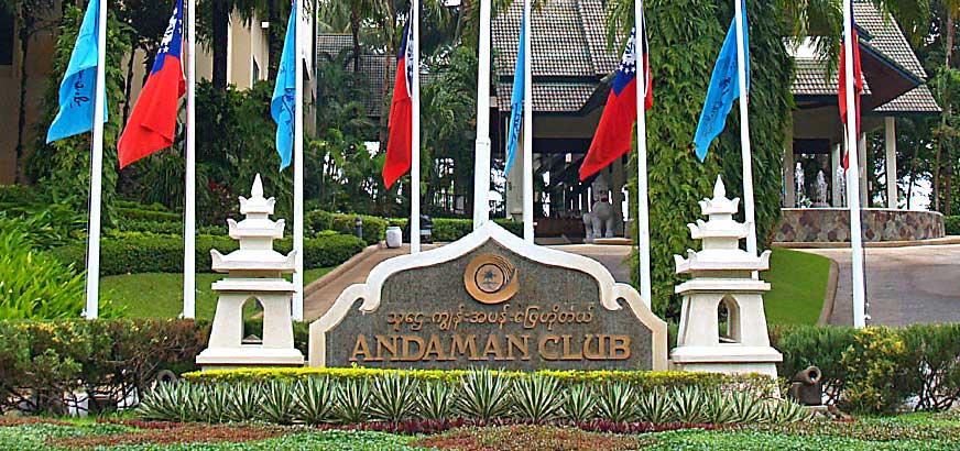 Victoria Cliff Resort - Nyaung Oo Phee Island,Kawthaung ...