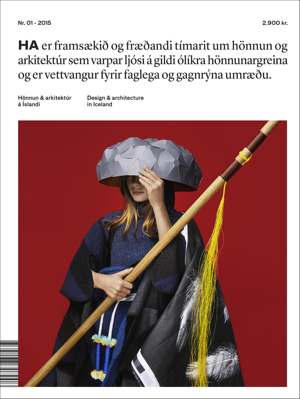 HA-Cover.jpg