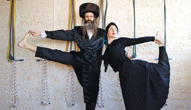 Avraham & Rachel Kolberg - Underground Israeli Yogis (Photo by photo by Michael Fattal via haaretz.com)