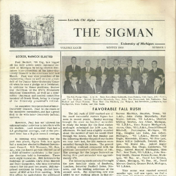 December 1959