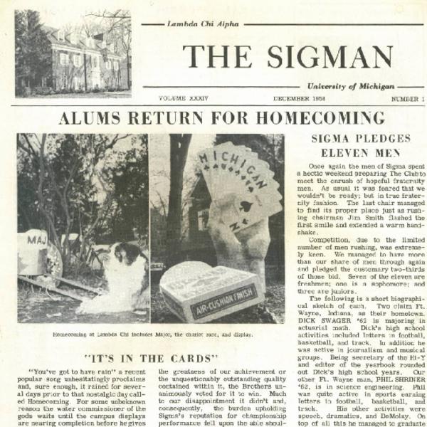 December 1958