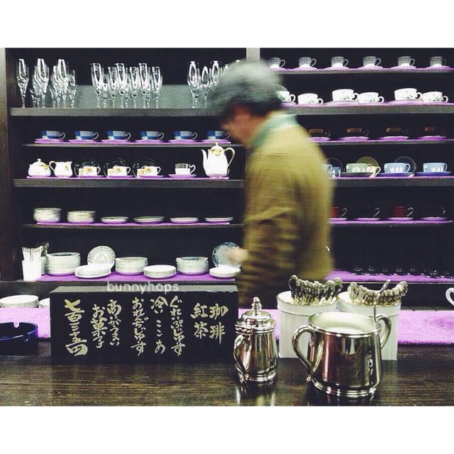 karui coffe