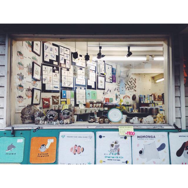 karui shop