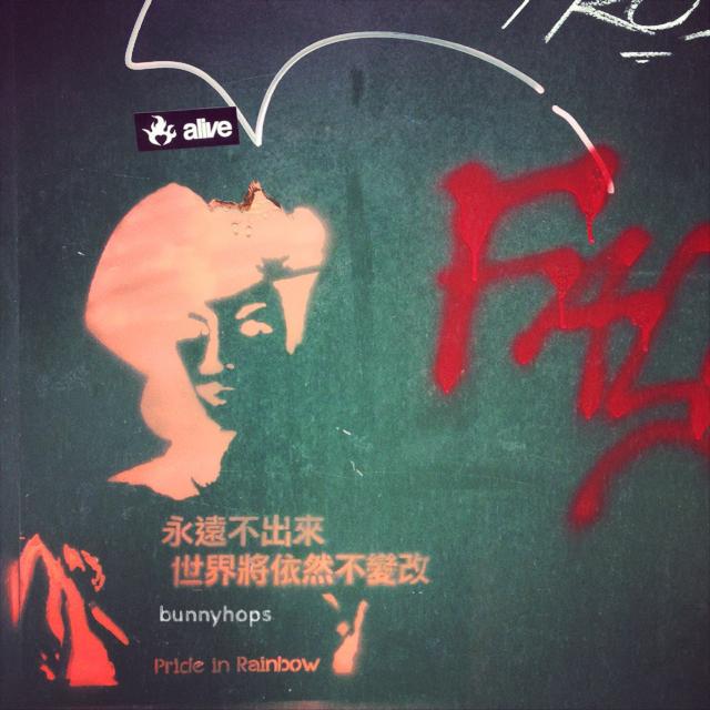 central graffiti