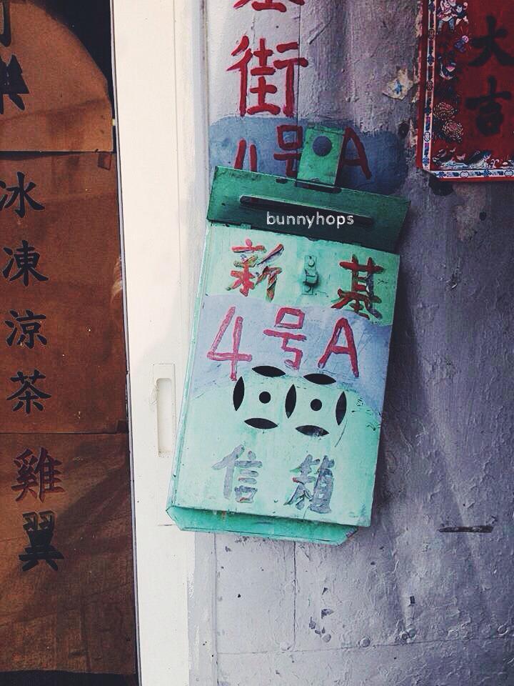 tai o letterbox