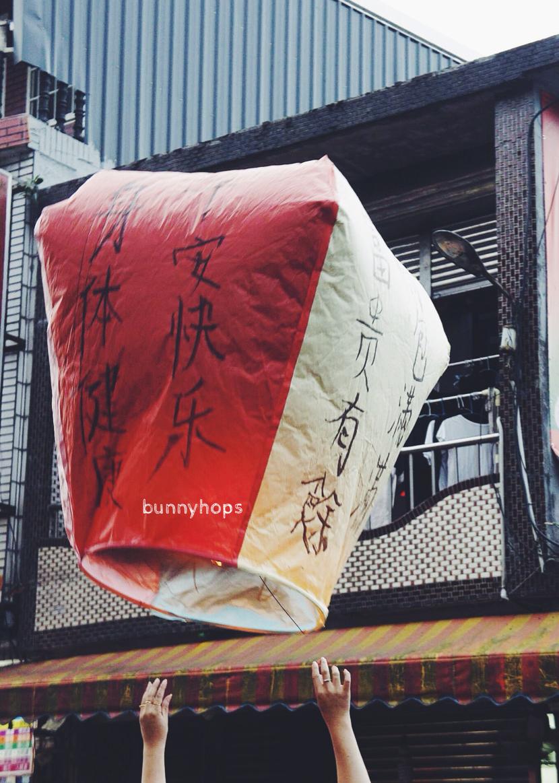shifen lantern release