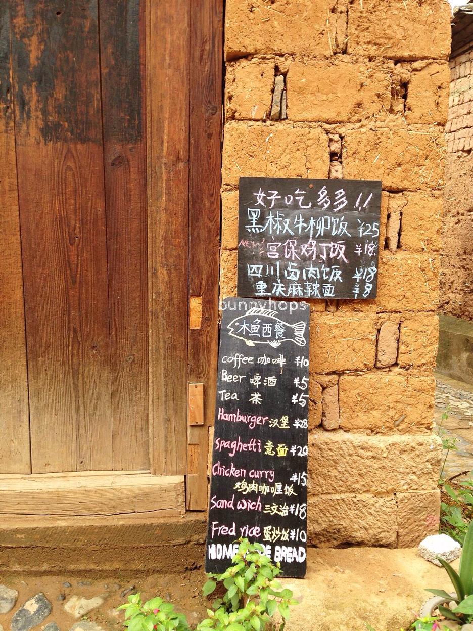 Wood Fish offers an East meets West menu.JPG