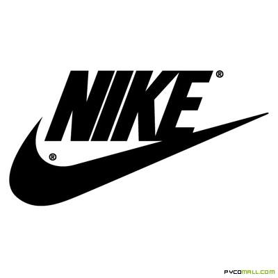 1 NIKE_logo.jpg
