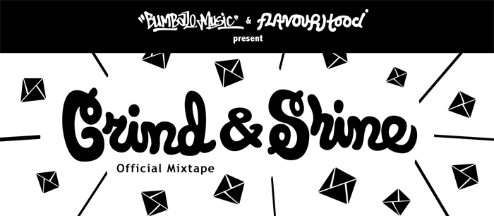FH_Mixtape_Banner_Graphic.jpg
