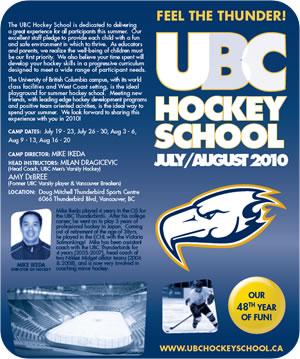 hockey-school4