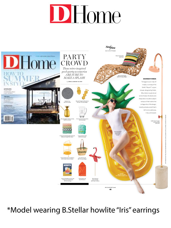 D Home | july 2016