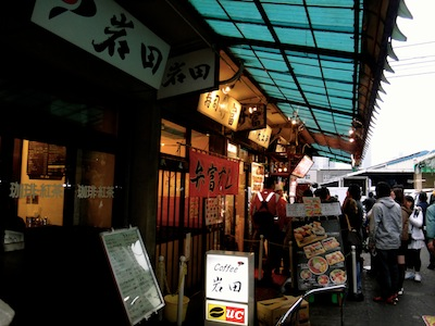 Tsukiji Market.