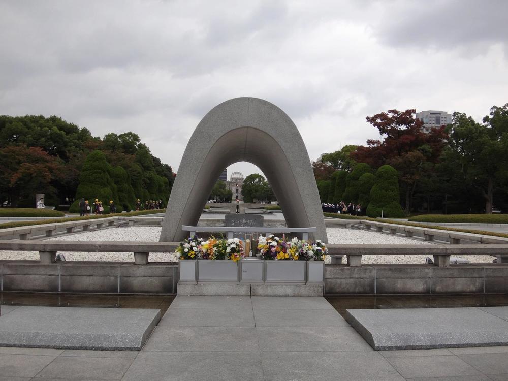 Peace Arch.