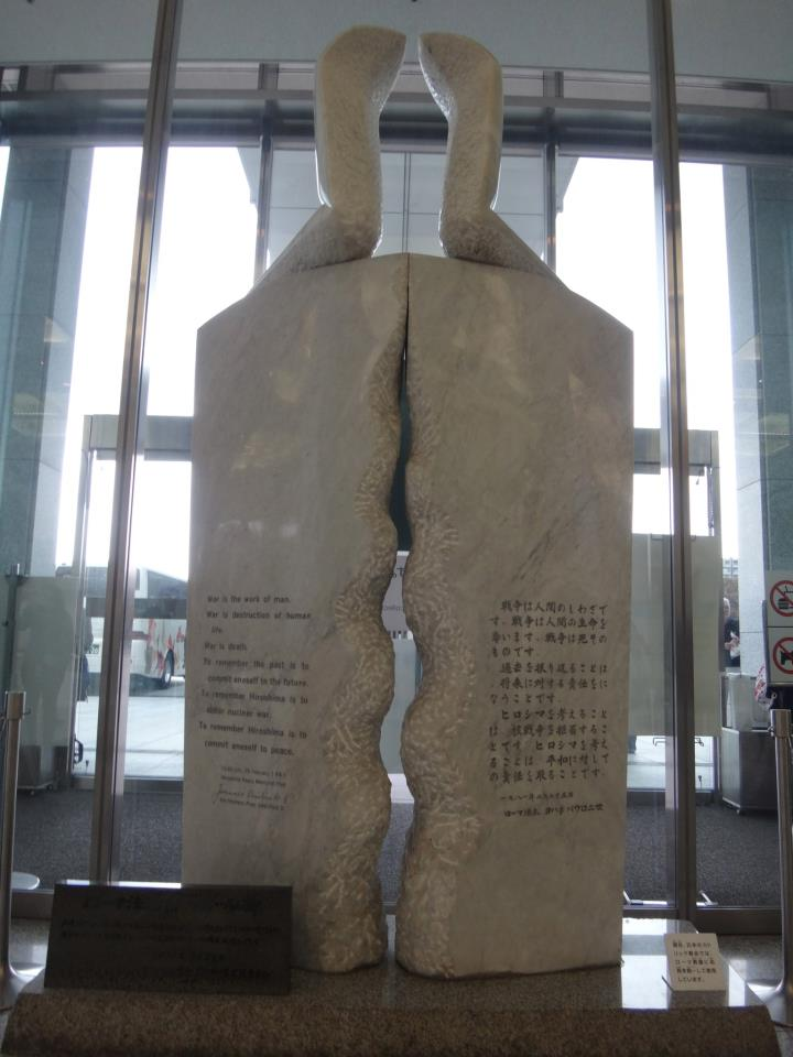 Monument in the Museum foyer