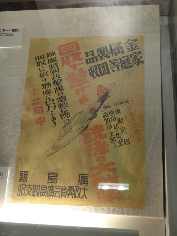 Japanese War Propaganda from WW2