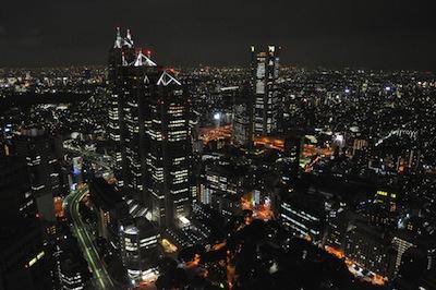 Park Hyatt Tokyo in Shinjuku.