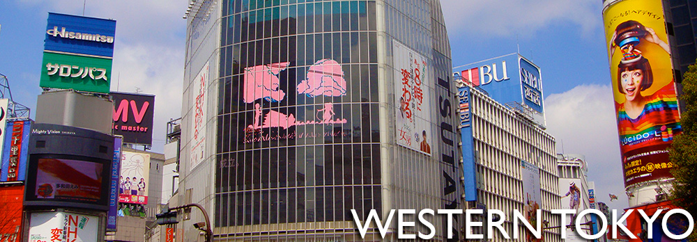 Western Tokyo