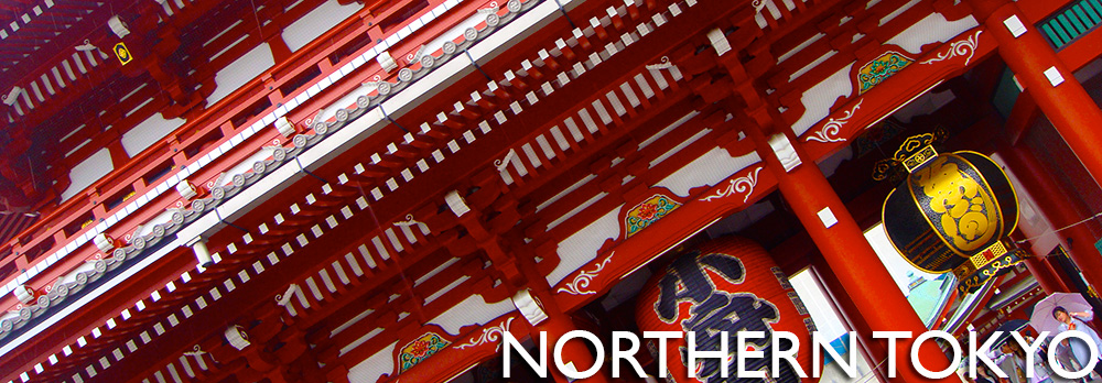 Northern Tokyo