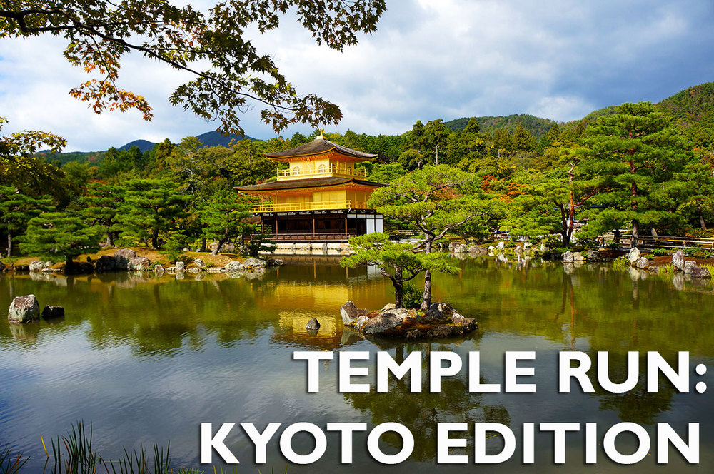 Temple Run: Kyoto
