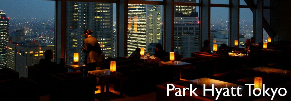 Japlanning-Park-Hyatt-Tokyo.jpg