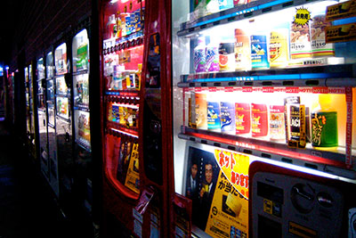 Vending machine infinity! (Photo credit Eric Brochu)