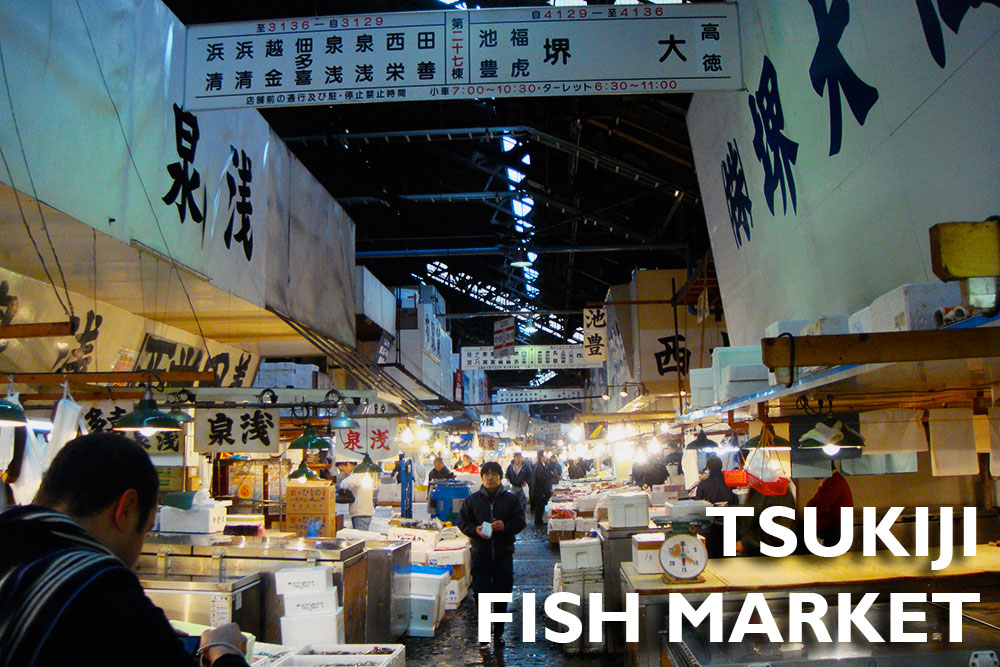 Ricky s quick guide to must eat and see places in hong for Fish market orlando fl