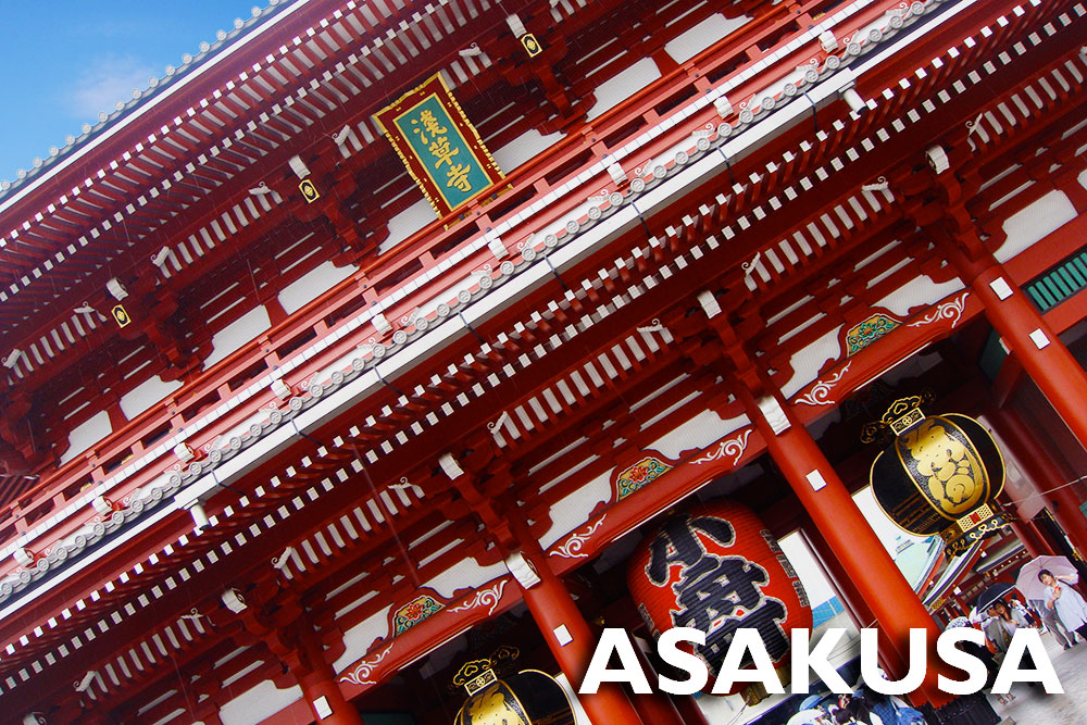 Japlanning-101-Asakusa.jpg