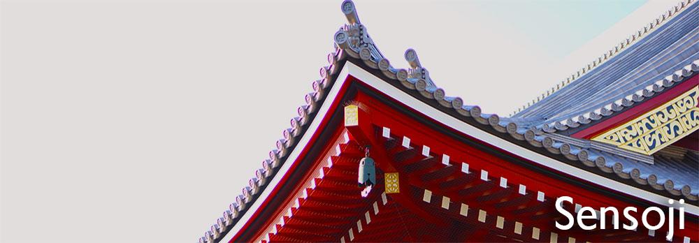 Japlanning-Asakusa-Sensoji.jpg