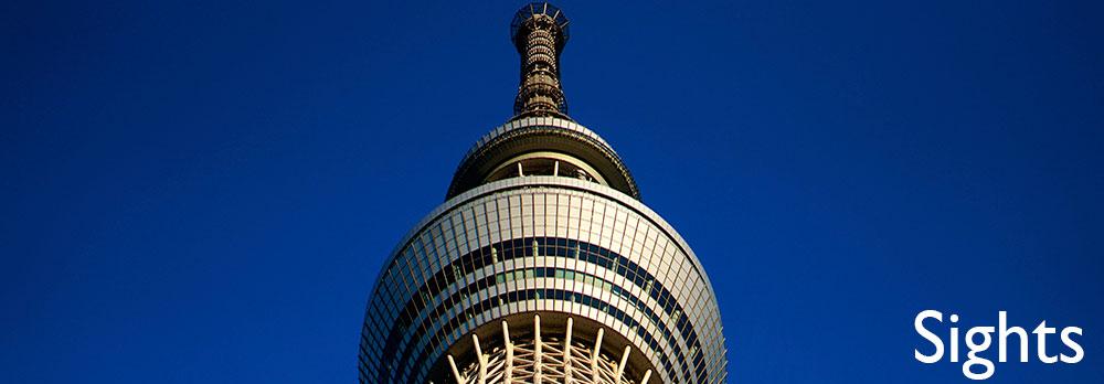Japlanning-Sights-Asakusa.jpg