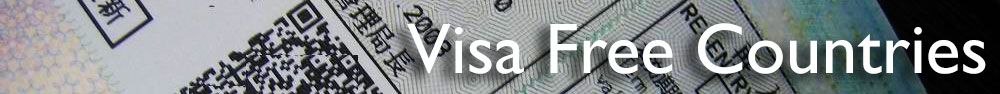 Visa Free Countries