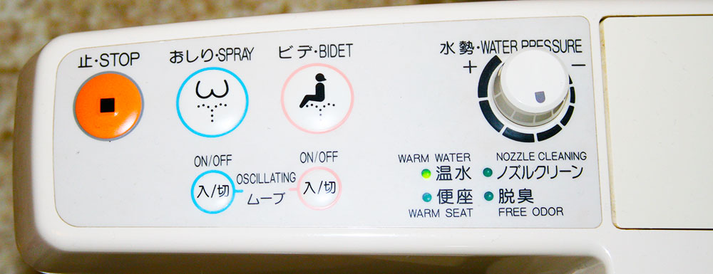 Awesome Japanese Style Toilet Seat Pictures 3D House Designs  Japanese Bidet Toilets   Mobroi com. Japanese Toilet Seat Australia. Home Design Ideas