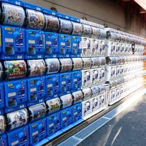 Capsule Machines Japan