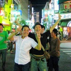 Japanese People Tokyo Japan