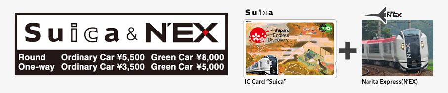 Suica and Nex Pack Japlanning