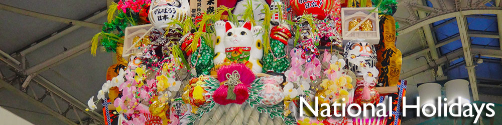 Japlanning 101 Holidays in Japan National Holidays