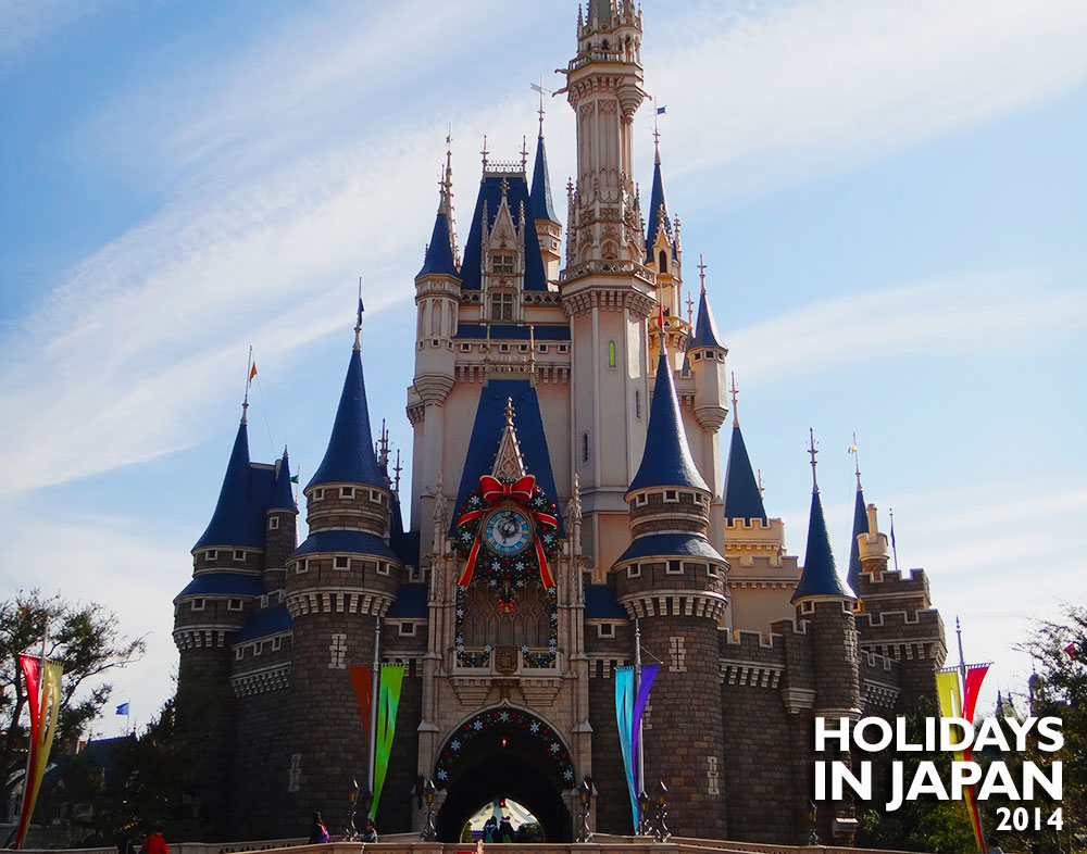 Japlanning 101 Holidays in Japan