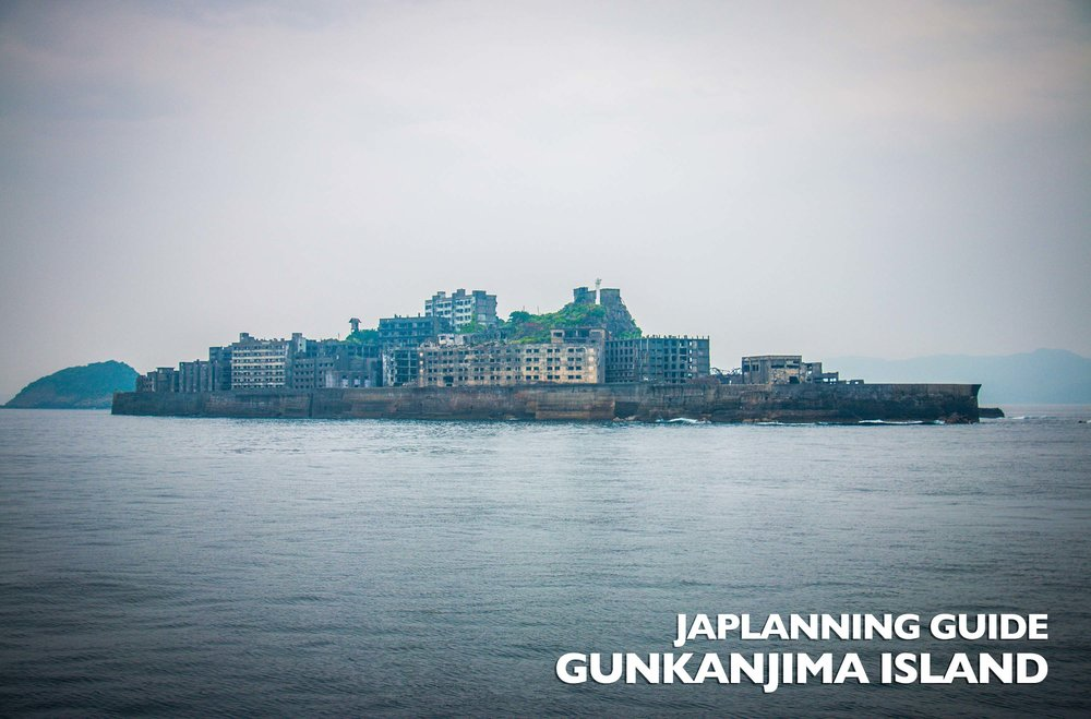 GUNKANJIMA ISLAND GUIDE TITLE
