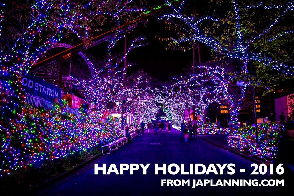Yomiuriland - Jewellumination 2016 - Tokyo