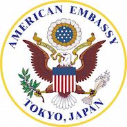 american embassy tokyo japan.png