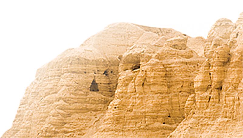 Una de las cuevas donde se descubrió los Rollos del Mar Muerto